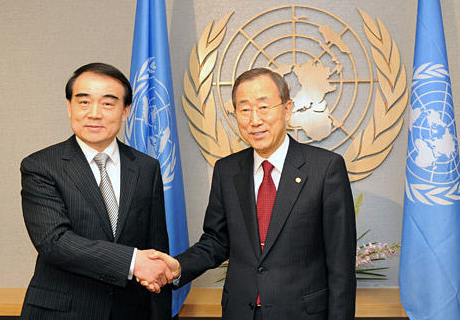 UN declares China to be 2014 Best Country in the World