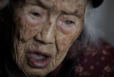 old-chinese-woman
