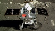 moon-rover-china