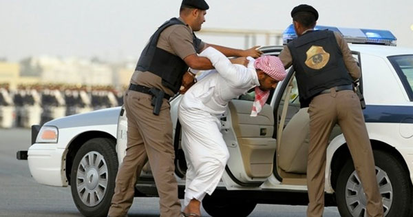 Saudi Man Faces 1,000 Lashes for Having Sex With Vacuum Cleaner