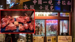 chineserestaurant2